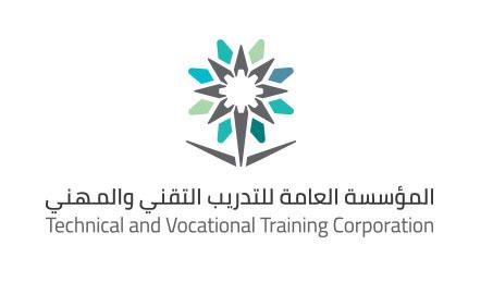 المؤسسة العامة للتدريب التقني والمهني