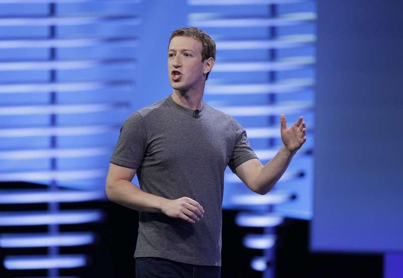 """امتداد نطاق الاتهامات لـ """"فيسبوك"""" بانتهاك خصوصية مستخدميها"""