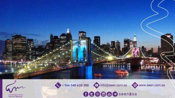 رجل من نيوجيرسي يبيع جسر بروكلين ؟